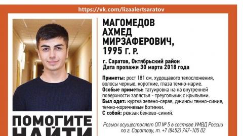 В Саратове объявлен в розыск 22-летний Ахмед Магомедов