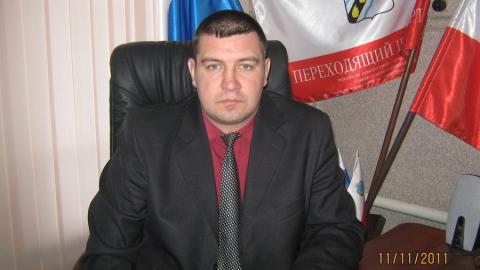Глава администрации Пушкинского МО уволен в связи с утратой доверия