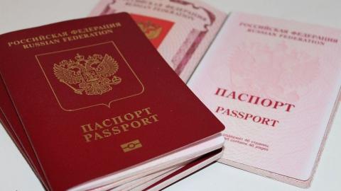С начала года более десяти тысяч саратовцев захотели получить загранпаспорта
