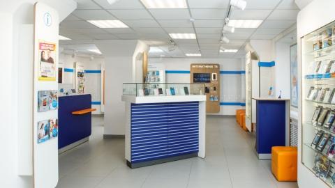 """В центрах продаж и обслуживания """"Ростелекома"""" теперь доступен электронный софт"""