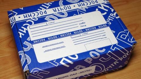 Почта России сокращает срок хранения посылок