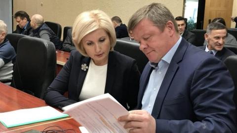"""Администрация Саратова готова обанкротить """"Фонд жилищного строительства"""""""