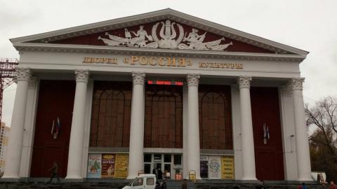 """У ДК """"Россия"""" планируется построить фонтан"""