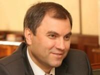 Вячеслав Володин встретил день рождения пятым в рейтинге политиков