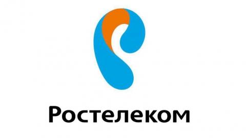 """""""Ростелеком"""" приглашает на семейный IT-марафон"""