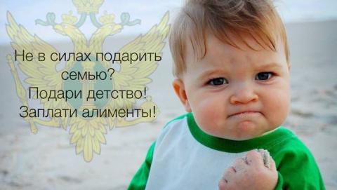 Житель Ртищева скрывался от уплаты алиментов на дочь