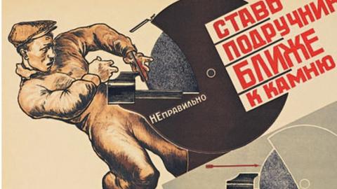 Саратовская область стала лидером в Поволжье по охране труда