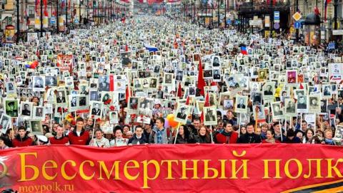 """Портреты участников """"Бессмертного полка"""" будут печататься бесплатно"""