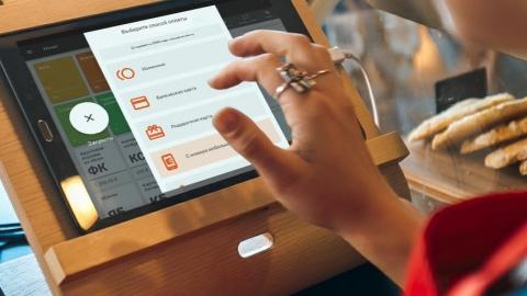Предприниматели перейдут на новые онлайн-кассы к июлю