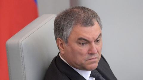 Володин предложил ввести уголовную ответственность за исполнение американских санкций