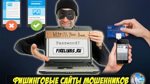Саратовская студентка стала жертвой интернет-мошенников