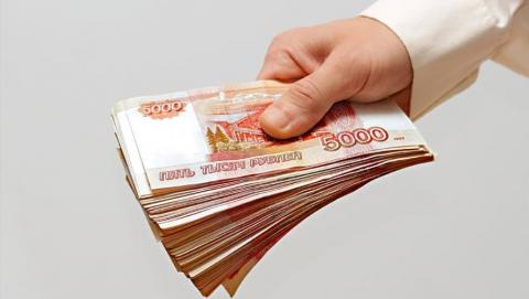 В Саратовской области создан Фонд развития промышленности