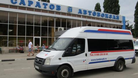 В Саратове появится новый автобусный маршрут