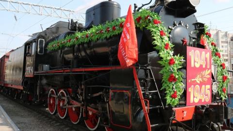 """В Саратовскую область прибывает ретро-поезд """"Воинский эшелон"""""""