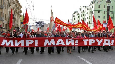 На Первомай в области запланировано 11 митингов и шествий