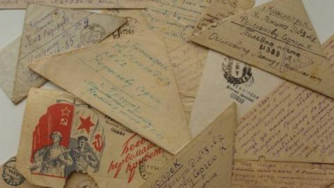 В Саратовском музее краеведения открывается выставка «Письма с фронта»