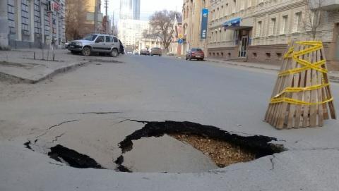 В Саратове на Первомайской провалился асфальт