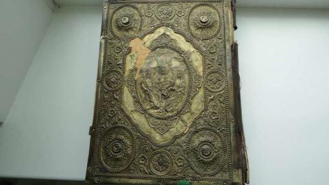 Пенсионер признался в хищении старинной церковной книги