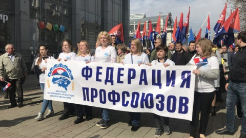 В Первомайском шествии приняли участие 12 тысяч саратовцев