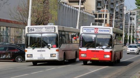 Минтранс предлагает пассажирам следить за своим автобусом через интернет