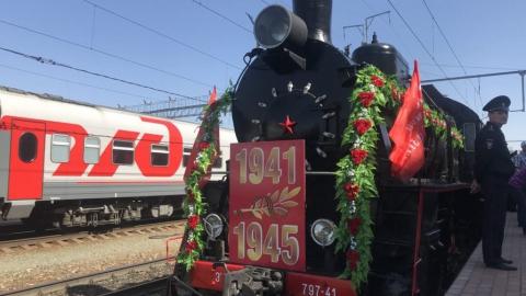 В Саратов прибыл поезд Победы