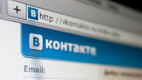 Жителя Ртищево осудят за фотографии голой знакомой