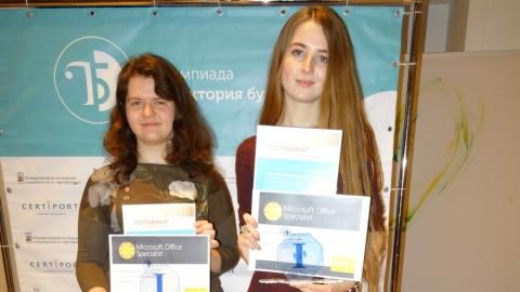 Студентки СГТУ выиграли российский финал международной олимпиады Microsoft
