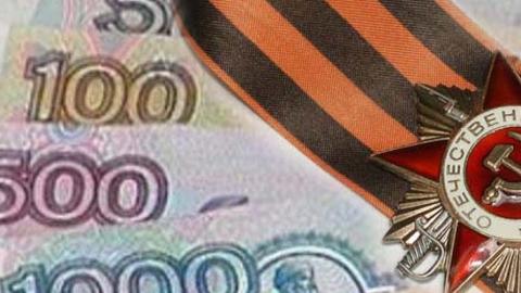 Названы сроки единовременной выплаты ветеранам