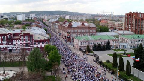 """""""Бессмертный полк"""" в Саратове собрал 110 тысяч участников"""