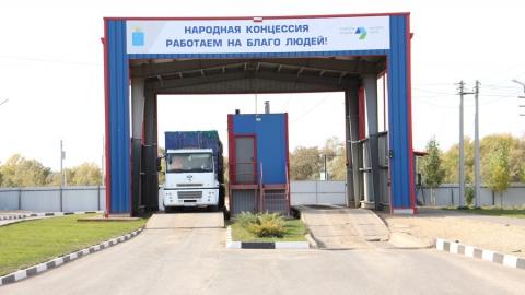 Предприятия Саратовской области начали направлять промотходы на экологически безопасное захоронение