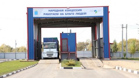 Конкурсный отбор мусоровывозящих компаний стартовал в Саратовской области