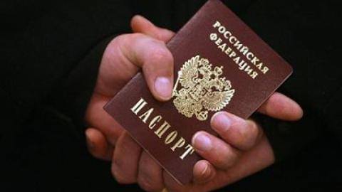 Сотрудник УФМС осужден за выдачу российского паспорта иностранцу