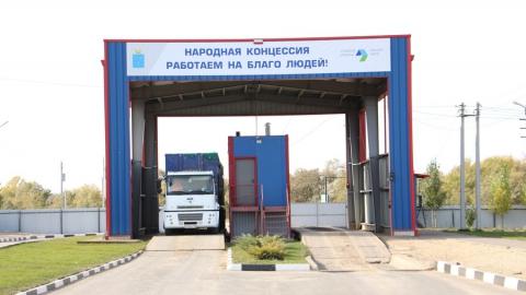 Мусороперерабатывающие комплексы региона в апреле вернули в хозяйственный оборот более 120 тонн вторсырья