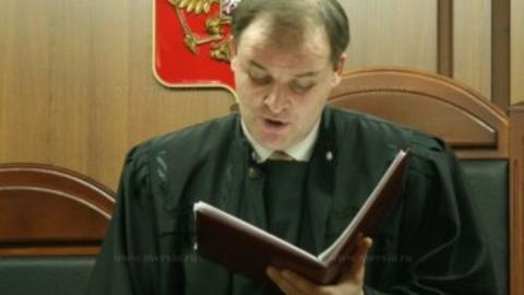 Дело судьи Владимира Стасенкова передано в суд. Видео