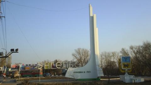 """Дом """"Свидетелей Иеговы"""" в Энгельсе передан в собственность России"""