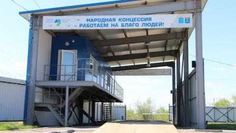 Региональный оператор завершил размещение аукционов на право вывоза мусора