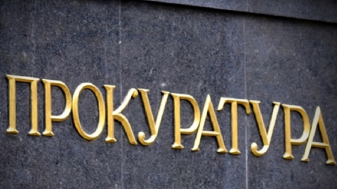 В Вольске предприниматель попался на махинации с грантом в размере 450 тысяч рублей
