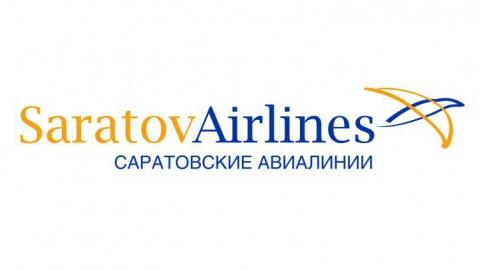 АО «Саратовские авиалинии» возобновляет продажи авиабилетов