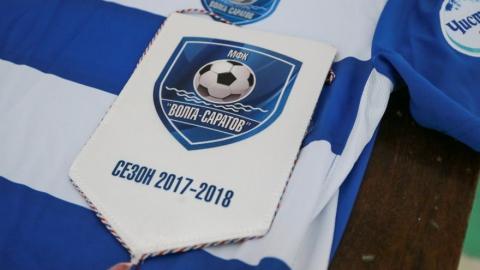 Саратовские футзалисты победно начали Лигу Чемпионов