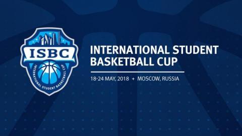 Студенты СГАУ помогли России выйти в полуфинал МСБК