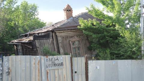 В Саратовской области около семи процентов домов могут исключить из программы капремонта