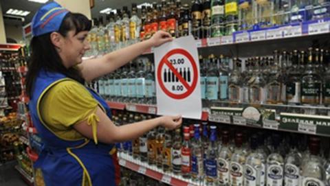 """В день """"Последнего звонка"""" в Саратовской области не будут продавать алкоголь"""