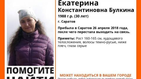 В Саратове пропала приехавшая из Иркутска женщина