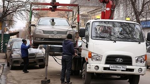 Штрафные стоянки в Саратове признаны незаконными