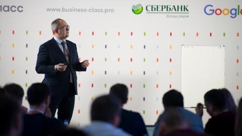 Сбербанк и Google запустили федеральную программу «Бизнес класс» в Саратовской области