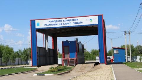 Регоператор не будет создавать преференций отдельным мусоровывозящим компаниям Саратова