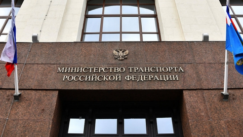 """Акционер """"Саратовских авиалиний"""" подал заявку в Росавиацию на создание новой авиакомпании"""