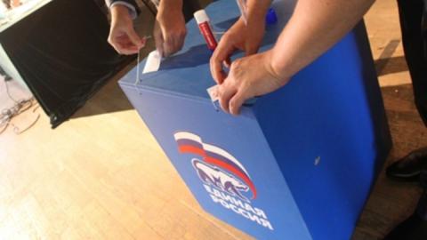 «Единая Россия» открыла счетные участки для предварительного голосования