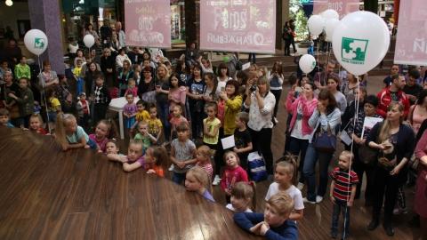 Несколько сотен человек отметили День защиты детей с «МК» в Саратове»