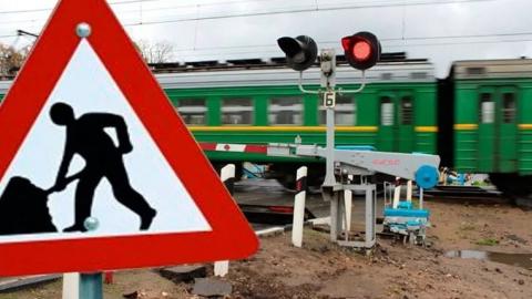 В Саратовском районе закроют железнодорожный переезд